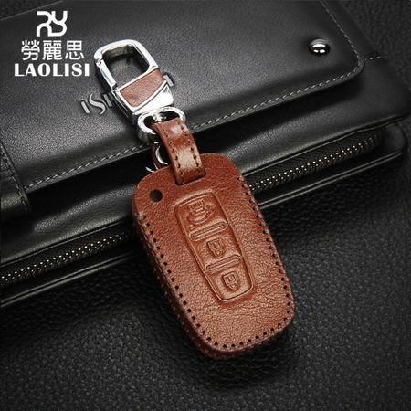 劳丽思 现代专用朗动索纳塔8 ix35汽车钥匙包真皮手缝车用套男女LYSB005