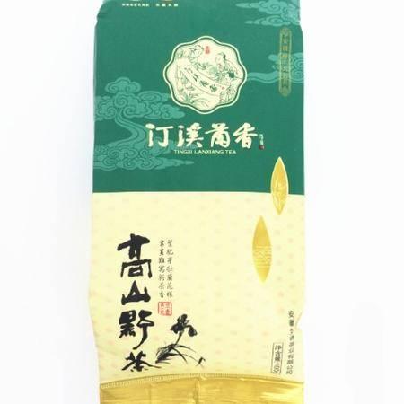 安徽十大品牌名茶 汀溪兰香 有机绿茶 高山野茶 2014年新茶