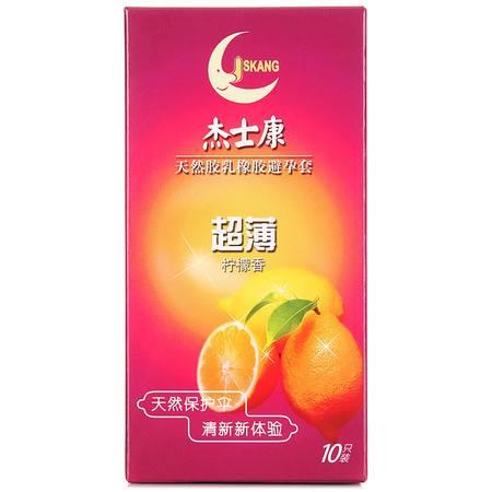 杰士康Jskang超薄安全套避孕套持久柠檬味舒适计生用品