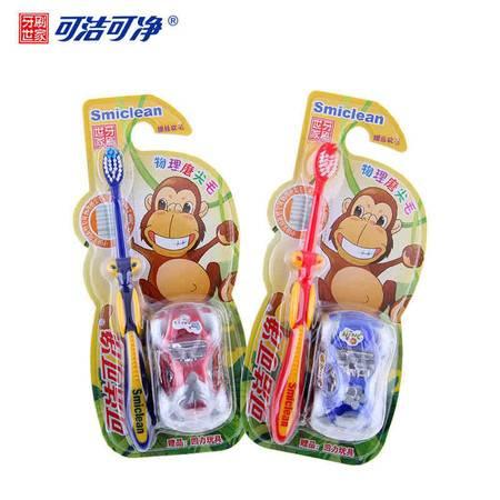 包邮可洁可净 物理磨尖毛软毛儿童牙刷 细丝软毛超细小头 赠玩具 2支