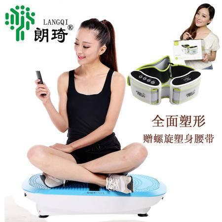 朗琦 超薄甩脂机 3D型动派塑身机 运动健身器材振动机 赠螺旋塑身腰带