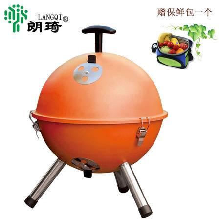 朗琦 萌哒哒烧烤炉 木炭户外亲子趣味烧烤 亮橙色 赠保鲜包