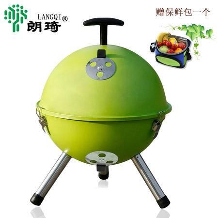 朗琦 超Q个性烧烤炉 与亲子的烧烤欢乐时光 青葱绿 赠保鲜包