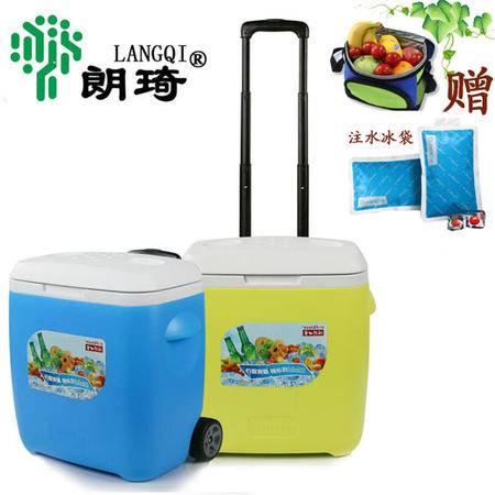 朗琦 拉杆式户外便携保鲜箱18L 车载保温冷藏箱 家人野餐必备