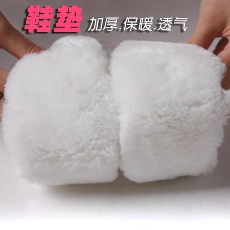 3双包邮IVG鞋垫包邮仿羊毛雪地靴热保暖棉毛鞋垫
