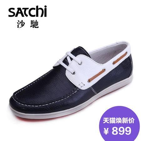 沙驰男鞋 2015夏新款时尚英伦风休闲鞋板鞋 系带软面男士皮鞋真皮