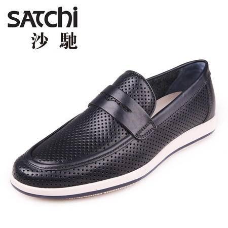 沙驰男鞋 2015夏季高档时尚商务镂空透气休闲男鞋 套脚真皮