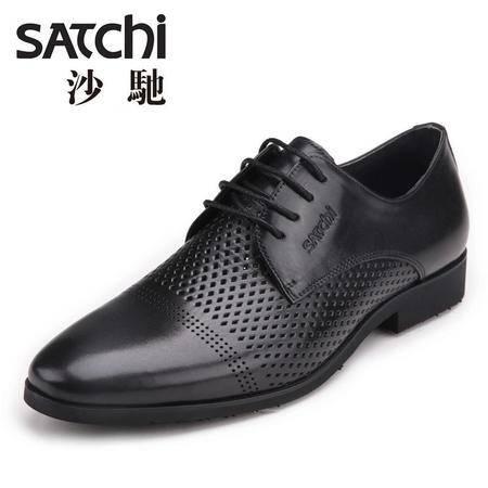沙驰男鞋 时尚商务正装镂空透气男鞋 低帮系带男士皮鞋真皮