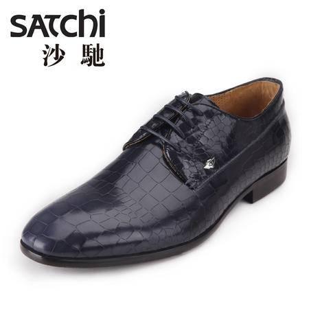 沙驰男鞋 2015夏季新款商务正装男士皮鞋真皮 高档鳄鱼纹系带男鞋