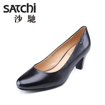 Satchi/沙驰女鞋2015年秋季新款圆头纯色粗跟高跟单鞋工作鞋