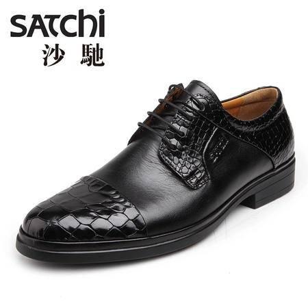 沙驰男鞋 XL大底超轻超高档加州鞋  系带商务正装鞋男士皮鞋真皮