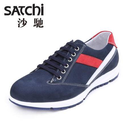Satchi/沙驰 时尚拼色日常男士皮鞋真皮 低帮耐磨运动休闲鞋男鞋
