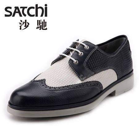 沙驰男鞋 布洛克鞋 2015新款时尚男士商务休闲皮鞋 真皮英伦男鞋