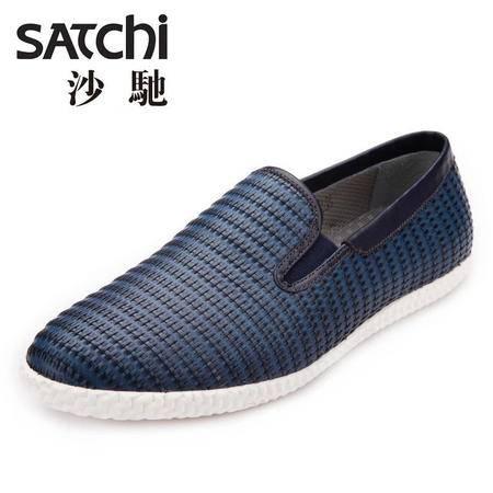 沙驰男鞋 2015夏季新款时尚编织纹真皮休闲皮鞋 套脚懒人板鞋男鞋