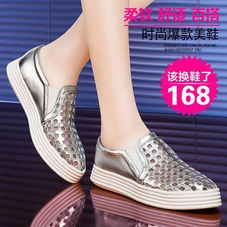 莱卡金顿2015秋季新款乐福鞋女运动休闲时尚透气 松糕鞋女鞋单鞋