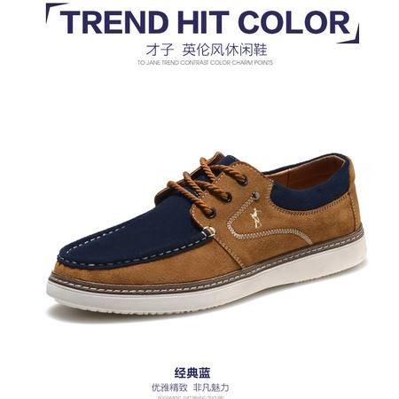 才子男鞋春秋英伦男士休闲鞋真皮潮流行运动板鞋低帮系带男单鞋子H40C6195