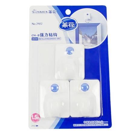 茶花 CH-B强力粘钩(1X3) 2902 塑料粘胶挂钩 承重1.5KG 家居用品
