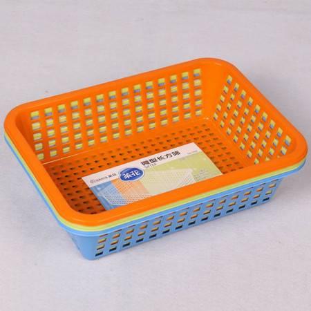 茶花.茶花微型方筛滴水方筛1102 茶花幼儿园整理盒收纳框