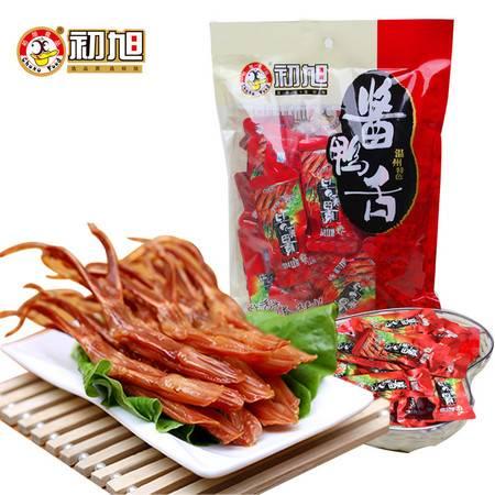 初旭鸭舌头 酱鸭舌 温州特产 净重480g 专柜同款 零食小吃