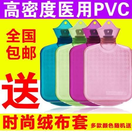 高密度PVC冲注水透明热水袋充水暖水袋小防爆迷你灌水暖手宝【全国包邮】750ML 送绒布套【单只】