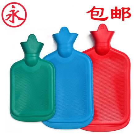 上海 永字牌 热水袋 单面斜纹 冲水 橡胶 热水袋 【全国包邮】中号