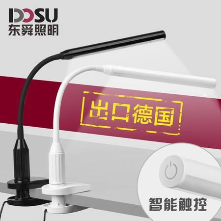 LED灯 台灯 节能 护眼灯 USB插头 智能触控 书房卧室宿舍床头 学生桌【全国包邮】【新款