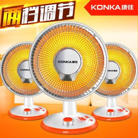 康佳取暖器 烤火炉 暖风机 电暖器 小暖阳  冬季静音取暖 倾倒断电 可调节【全国包邮】【新款】
