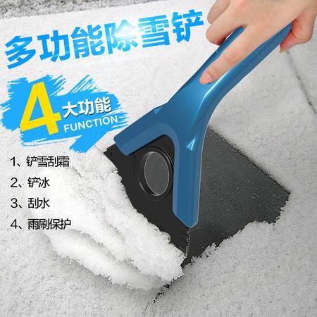 除雪铲 工具玻璃除霜除雪铲 除冰刮雪 新款多功能汽车用【全国包邮】【新款】