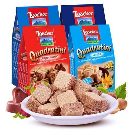 包邮意大利loacker莱家威化饼干4袋巧克力夹心进口零食品小吃礼包【全国包邮】