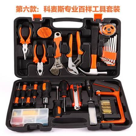 工具箱 维修箱 工具套装 五金工具组套 德国电工 手动组合家用 第六款【全国包邮】【新款】