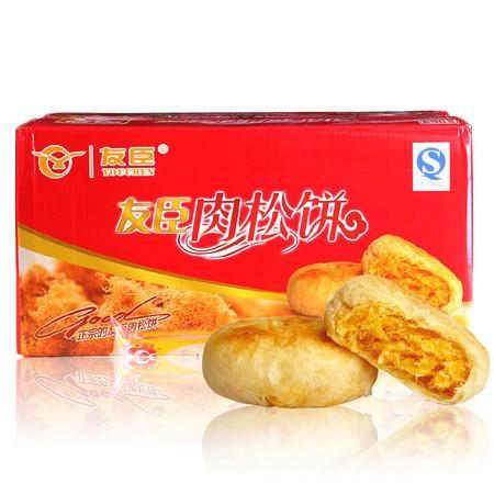 1友臣 肉松饼 福建糕点 2100g/箱 泉州 特产 小吃 零食【全国包邮】