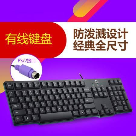 罗技电脑键盘台式电脑接口PS/2键盘防水台式有线键盘圆孔接口键盘【全国包邮】