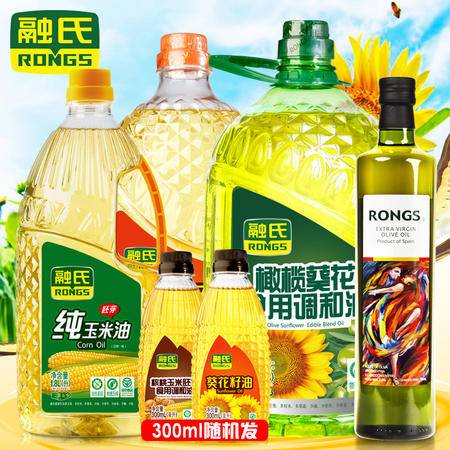 礼盒装 食用油 玉米油 橄榄葵花籽油 橄榄油 葵花籽油 健康非转基因【全国包邮】【新款】