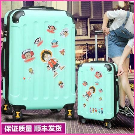 妃儿24寸/扩展版拉杆行李箱旅行箱男女皮箱子箱包【多省包邮】【新款】