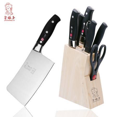 金娘子 厨房不锈钢菜刀刀具套装 八件套 YG-830/851