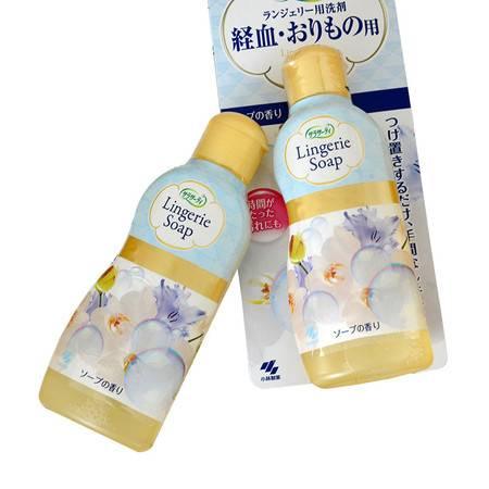 小林制药/KOBAYASHI 内衣清洗剂 衣物内裤洗涤剂 去血渍去除污渍 120ml