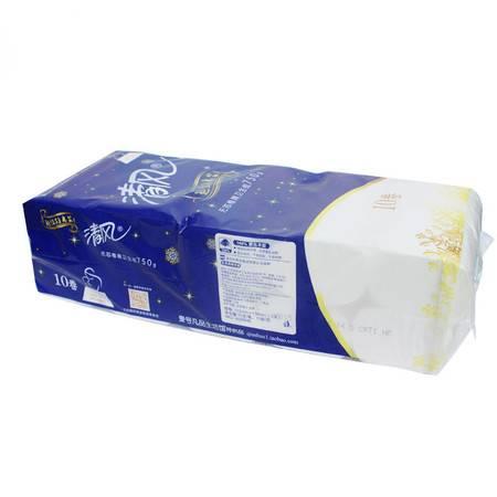 卷纸 卫生纸巾 无芯 家用 无芯卷筒卫生纸
