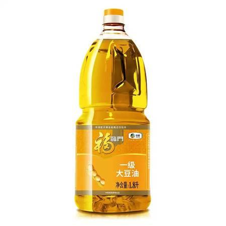 福临门 食用油 大豆油 1.8升  一级大豆 1.8L 02134