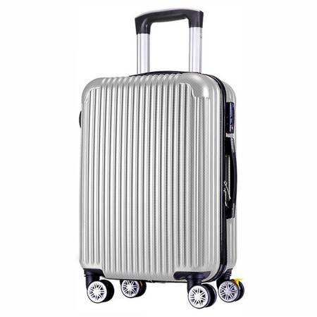 如海 男女式磨砂万向轮扩展拉杆行李箱 26寸 GYR-26