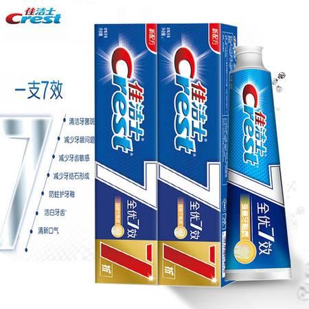 佳洁士 牙膏 全优7效 240g 洁白牙齿清新口气 口味随机 7808
