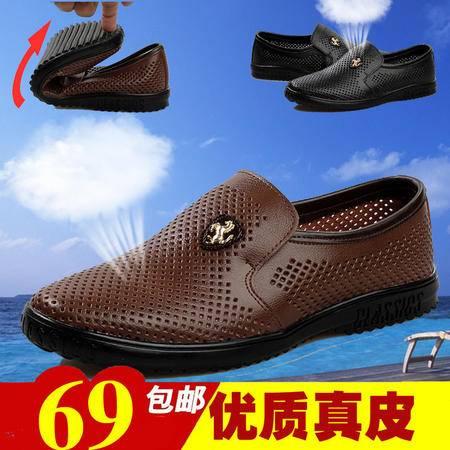 米斯康正品夏季凉皮鞋子潮流休闲镂空透气 凉鞋真皮男士鞋男凉鞋8587