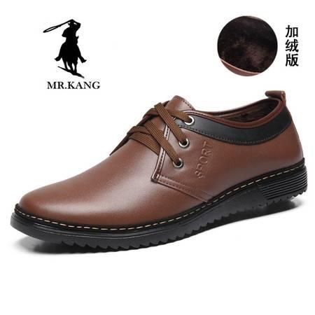 米斯康正品男鞋真皮休闲皮鞋低帮鞋休闲鞋板鞋潮流男棉鞋加绒男鞋3303