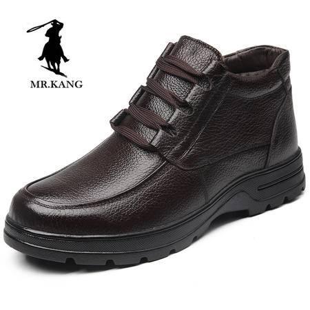米斯康新款男士鞋保暖鞋休闲棉皮鞋棉鞋男真皮头层牛皮高帮鞋包邮5508