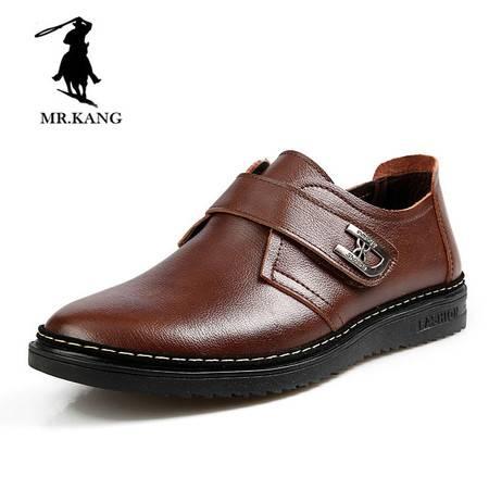 米斯康男士鞋真皮休闲鞋 男鞋透气皮鞋单鞋子正品韩版潮鞋男板鞋2106