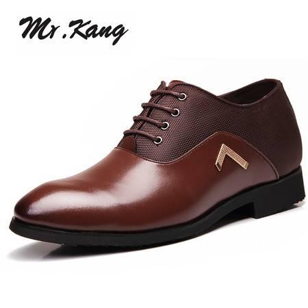 米斯康男士内增高鞋6cm商务正装皮鞋男真皮婚鞋尖头英伦小码鞋子A8255