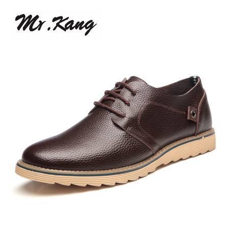 米斯康正品休闲皮鞋流行男鞋潮英伦潮流软底系带真皮商务透气鞋子8106
