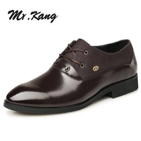 米斯康正品男士鞋商务正装皮鞋 真皮牛皮尖头英伦系带鞋子男婚鞋8256