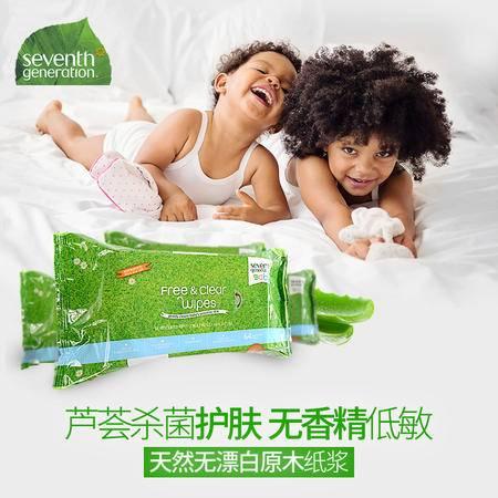 美国seventhgeneration进口无氯漂白不含香精色素芦荟护肤婴儿PP专用湿纸巾64C*4包