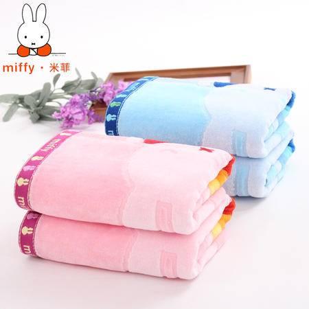 专柜正品 米菲兔纯棉加大加厚情侣面巾 金号毛巾实用 柔软吸水
