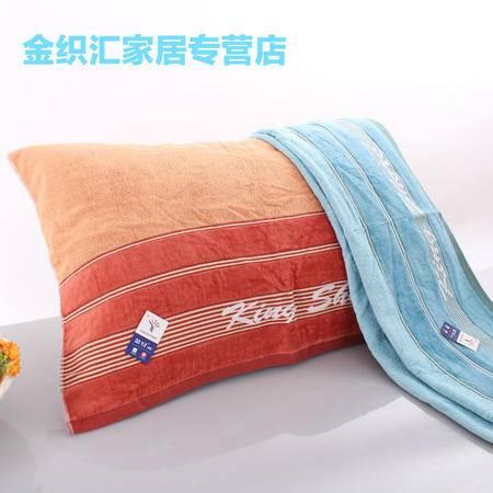 一对包邮金织汇 金号枕巾 纯棉单人枕巾正品 棉布高档柔软透气